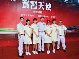 洪永城捐血宣傳劇集