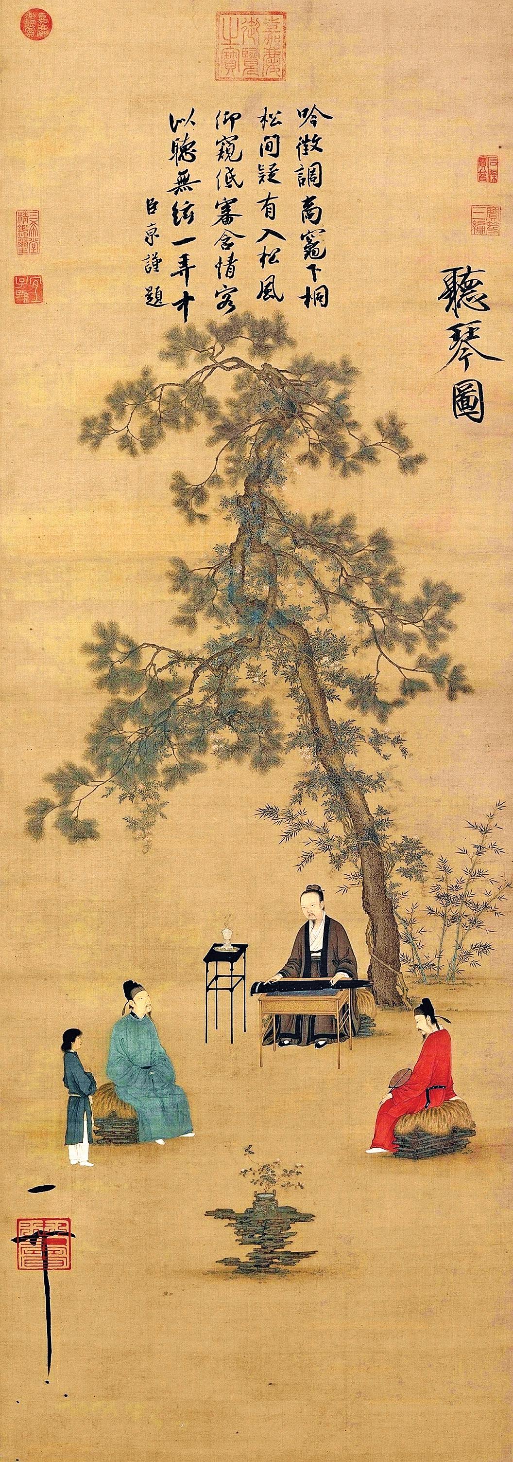 宋徽宗(1082年~1135年)名畫《聽琴圖》(局部)。(公有領域)
