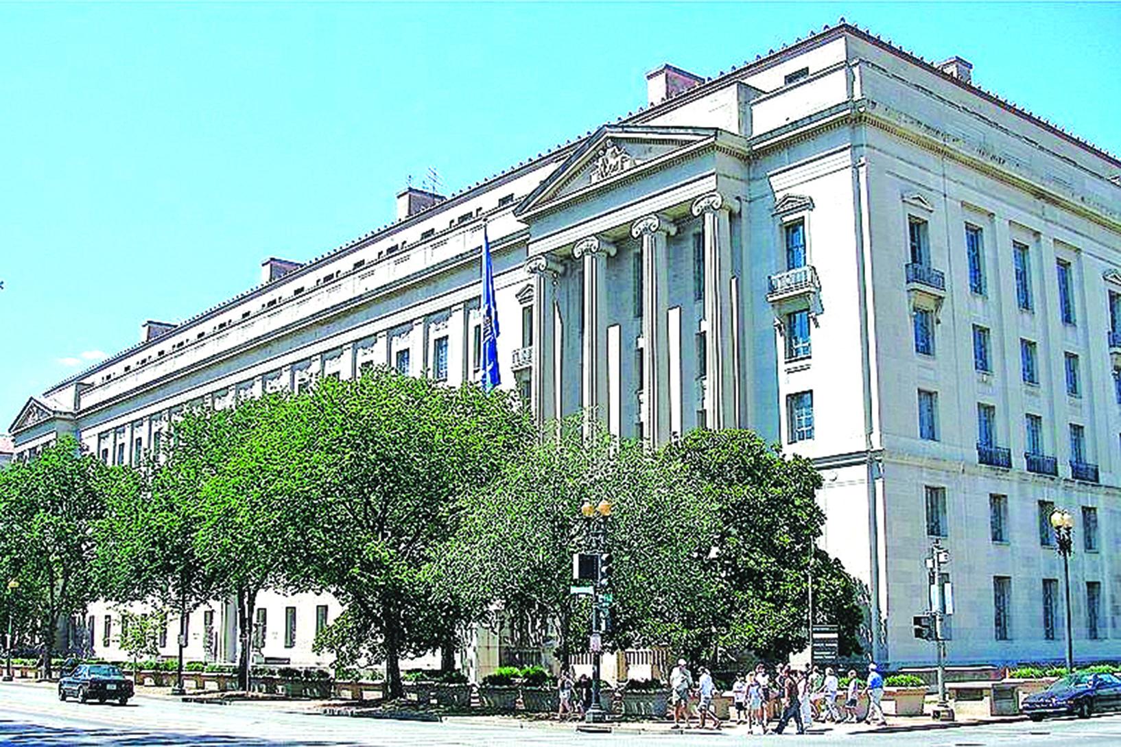 圖為司法部大樓。(Wiki commons)