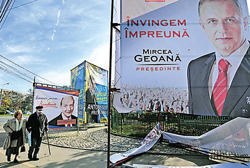 今日羅馬尼亞看似開放、民主,但對於以往與舊政權妥協的行徑,大部份羅馬尼亞人裝作失憶。(Getty Images)