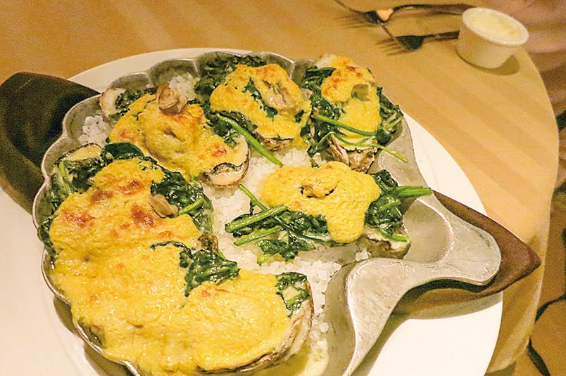 Silver Legacy賭場內的Sterling's海鮮牛排館的前菜——海鹽焗生蠔。(李旭生/大紀元)