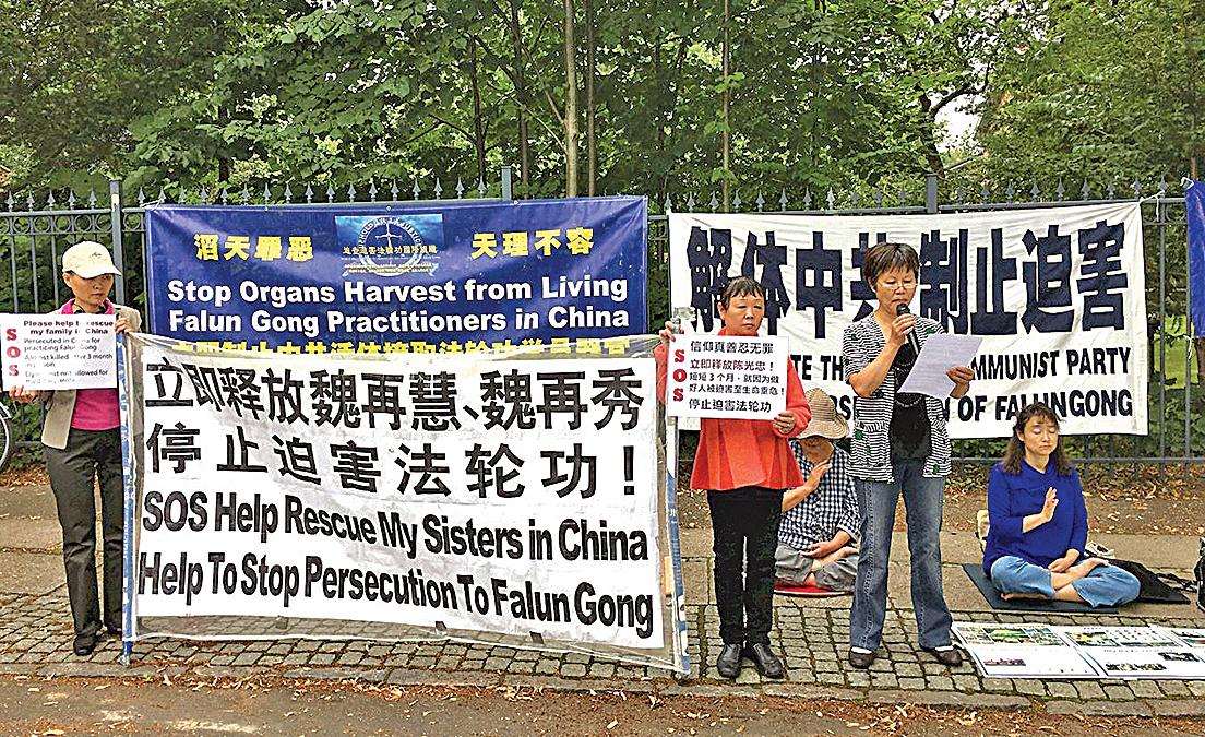 丹麥華人魏再群的姐夫、法輪功學員陳光忠日前冤死四川嘉州監獄。圖為7月27日丹麥法輪功學員在中使館前抗議中共暴行。