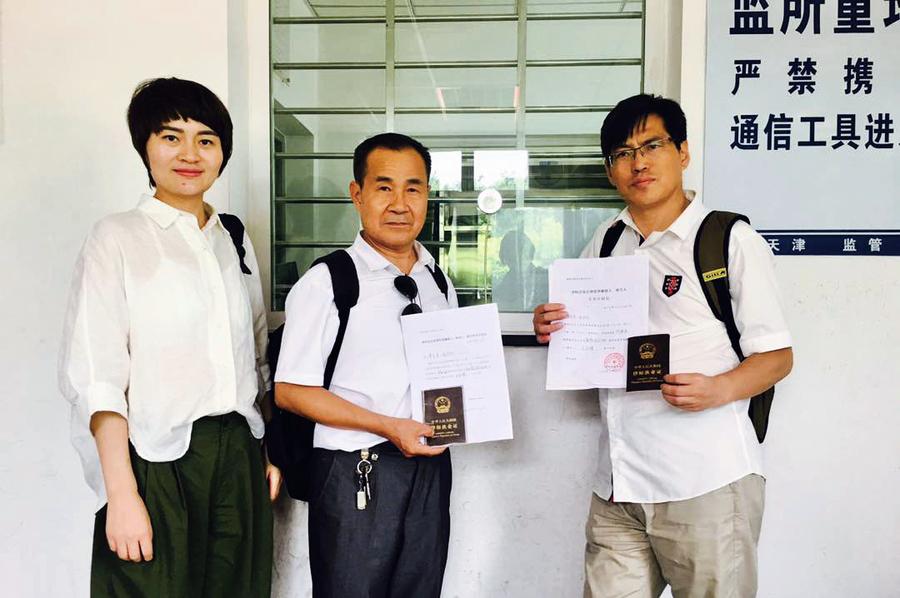 王全璋再被失蹤 律師會見仍被拒