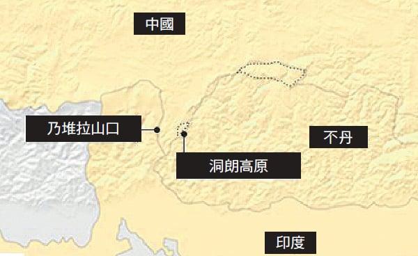 中印邊境衝突地區示意圖。中印雙方在洞朗地區發生衝突已持續近兩個月,並且有加劇之勢。洞朗北邊是西藏,其它三面都是印度的駐軍。(網絡圖片)