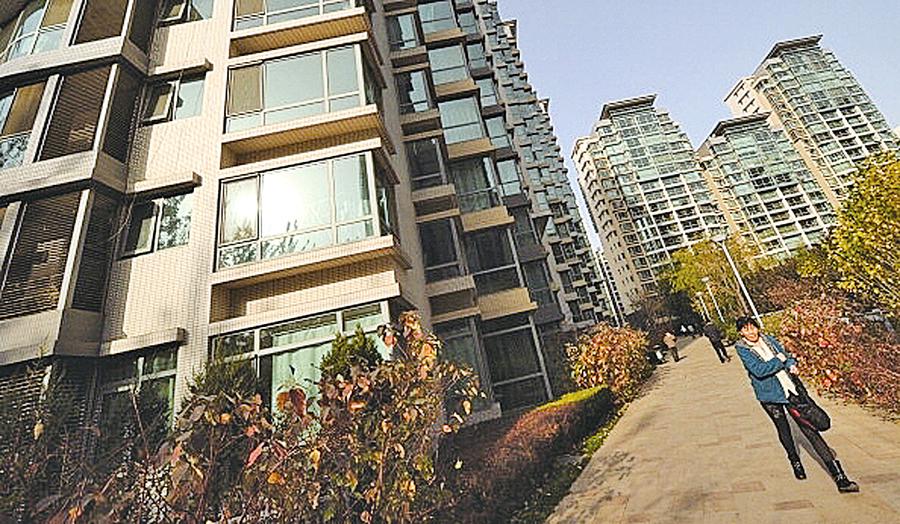 北京試推出共有產權住房