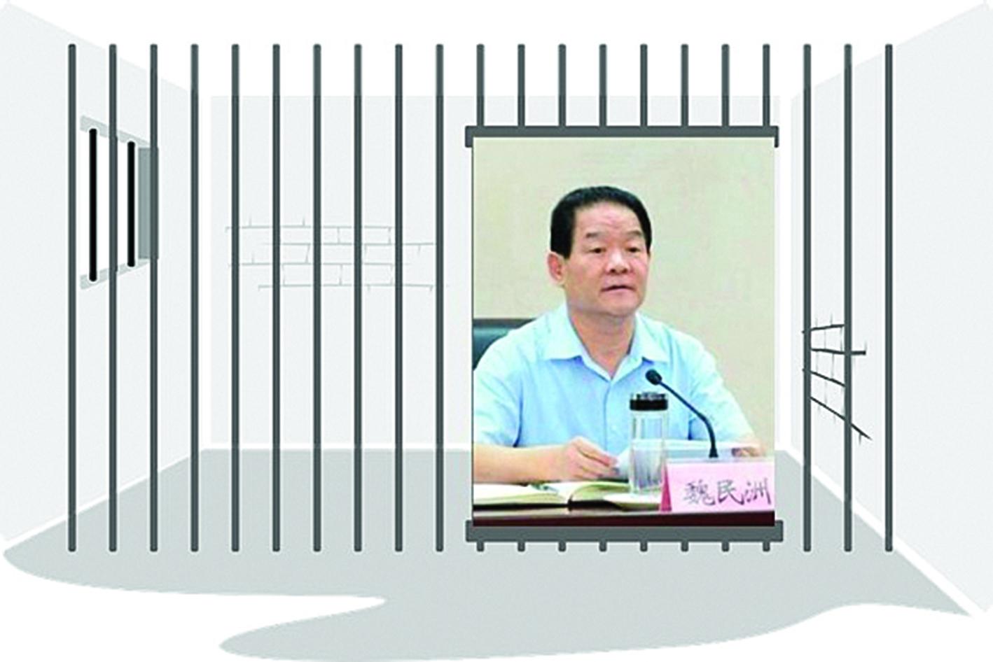 8月3日,中共陝西省人大副主任魏民洲被立案審查。(新唐人合成)