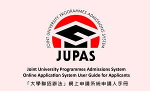 JUPAS今放榜 中大取錄2,916人