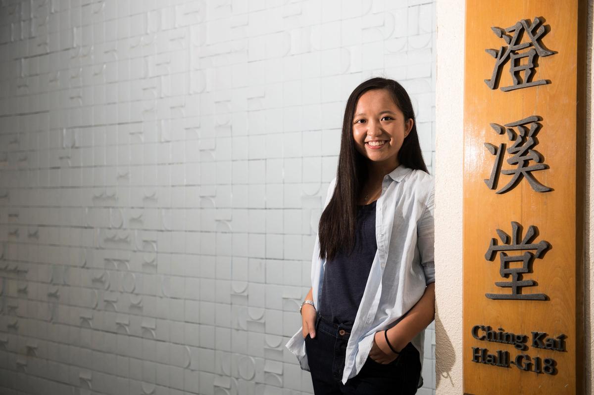 今年全港唯一的「超級狀元」林莉雯將修讀中大的環球醫學課程。(中大提供)