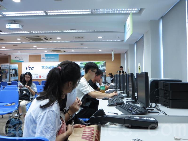昨日有同學到職業訓練局於長沙灣專業教育學院報名。(張曉慧/大紀元)