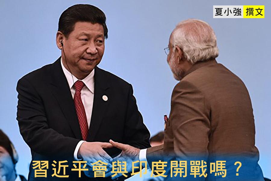 習近平上任之後這幾年,也改變了中共慣常的以鬥爭為主的外交策略,在國際上展開了柔性外交姿態,緩和與各個國家之間的關係。 (AFP/Getty Images)