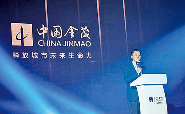 中國金茂公布中期業績,純利按年升93%,為慶祝公司上市10周年,派特別中期息每股8.17港仙。(網絡圖片)