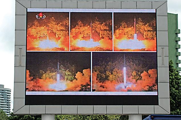 北韓表示,計劃以導彈攻擊美國位於太平洋領地關島的軍事基地。(Getty Images)
