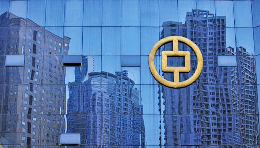 高負債企業債轉股逾萬億