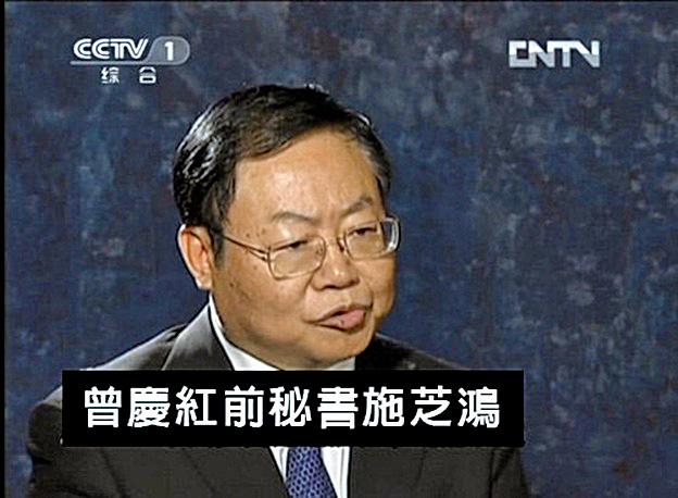 曾慶紅的秘書 此時發文有何用意?