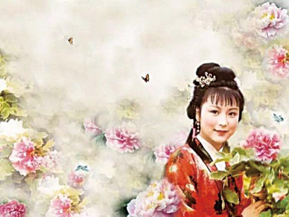 史湘雲有點兒陽光雨露,她就能茁壯成長,而且興緻盎然,自得其樂。(大紀元資料室)