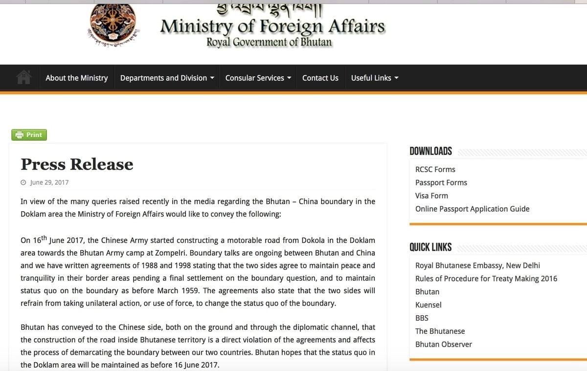 不丹政府對洞朗事件的聲明。(不丹政府官網截圖)