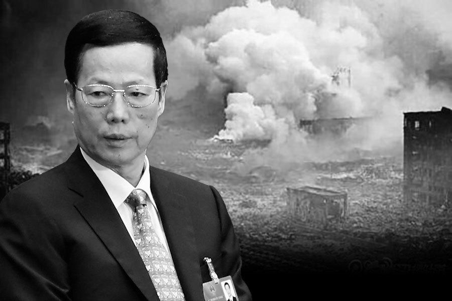 陳思敏:張高麗與重慶億贊普集團的關係曖昧