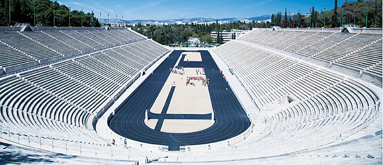 帕那辛納克體育場。(網絡圖片)
