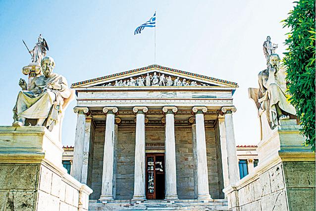 希臘雅典科學院。(網絡圖片)