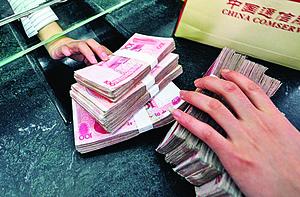 中國資管行業泡沫難解 影子銀行隱現危機
