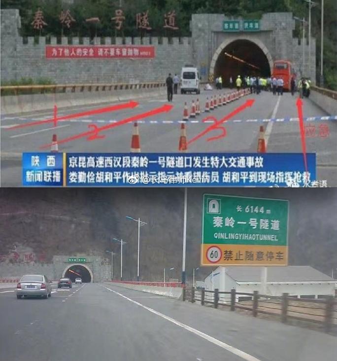 成都一市政道路工程監理師表示,該隧道的設計使高速路上形成了一條「斷頭路」,是不符合規定的。(合成圖片)