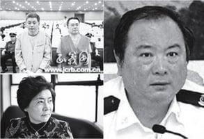 誹謗法輪功 中共廣電官員遭厄運實錄