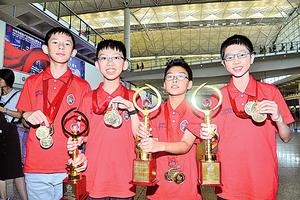 本港學生國際數學比賽屢報佳績