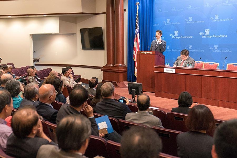 8月11日,傳統基金會(Heritage Foundation)與全美台灣同鄉聯誼會(TBAA)及台美關係研究中心(ITAS)共同舉辦有關台美未來關係的研討會。(石青雲/大紀元)