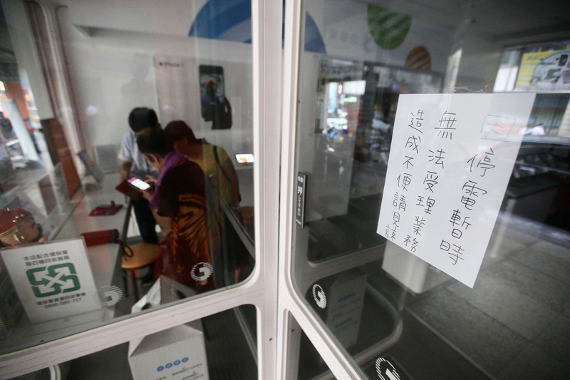 台北市西門商圈店家受停電影響,在門口貼出公告暫停營業。(中央社)