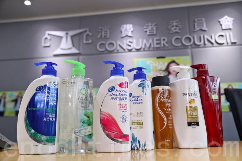 消委會測試市面60款洗頭水,當中38款樣本含二噁烷,有7款含量超出歐盟SCCS建議的安全水平。(余鋼/大紀元)