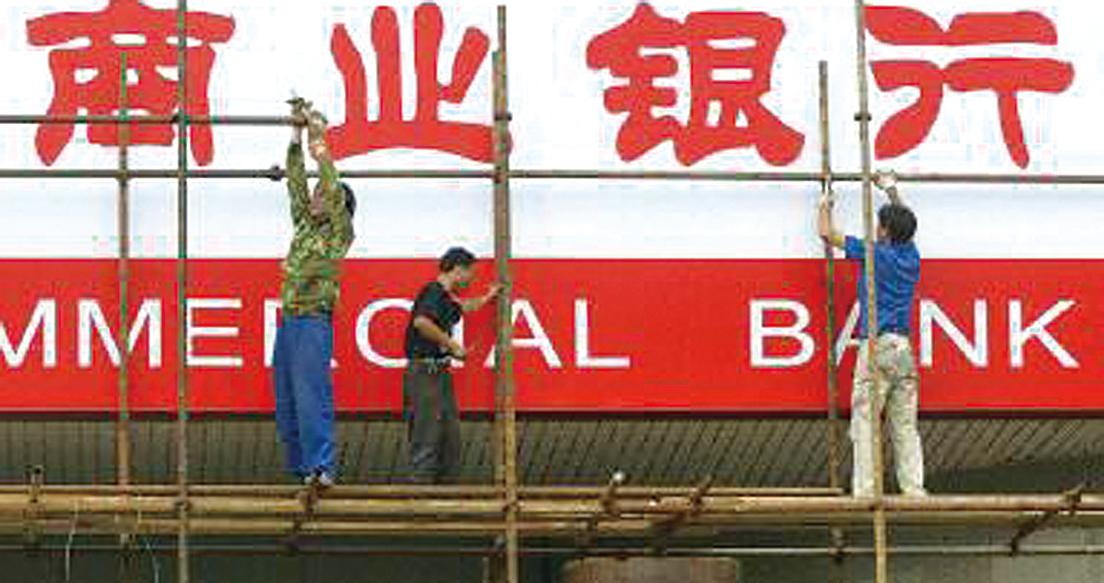 中國的金融風險正在加大。(法新社)