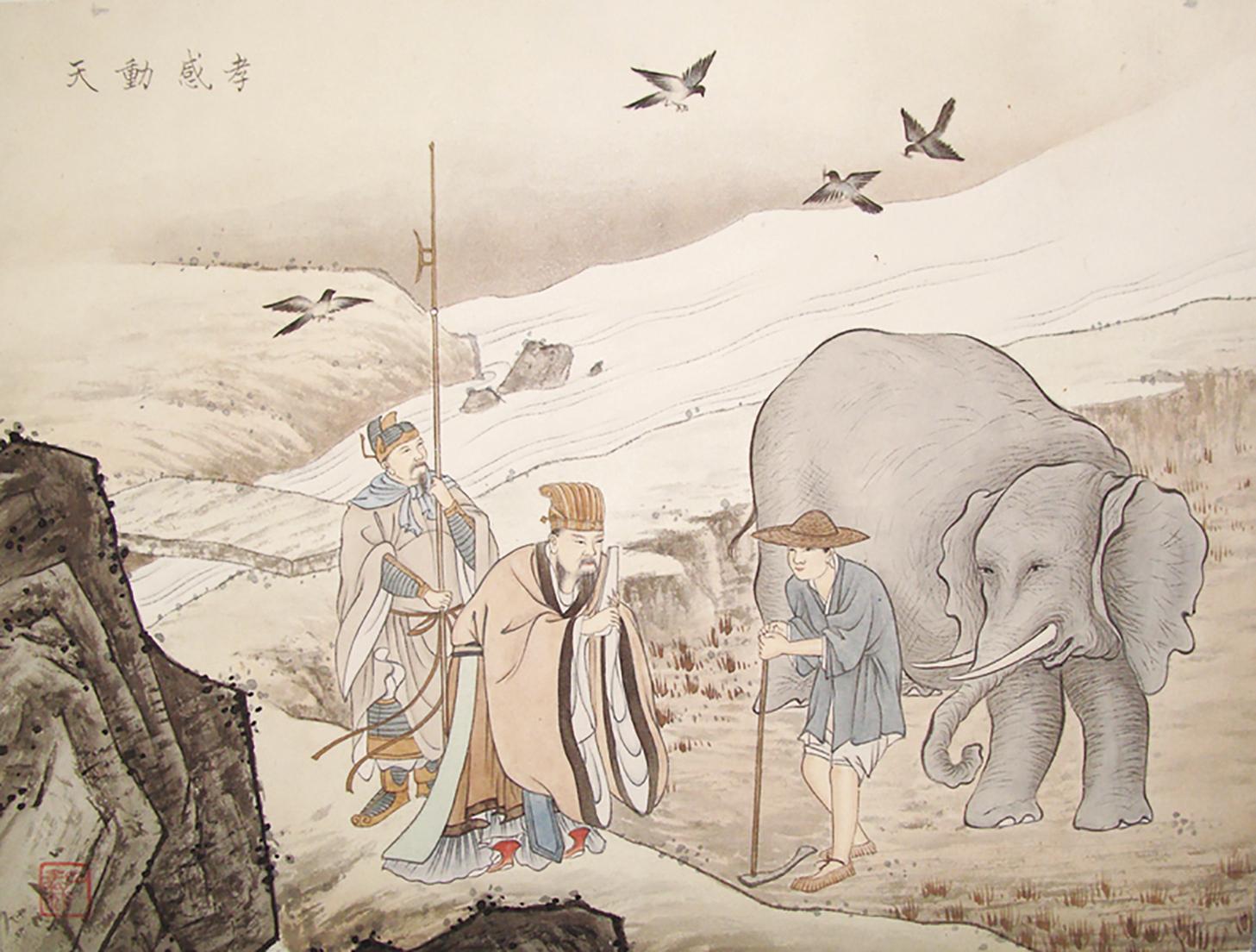 《二十四孝》圖之一。舜孝感動天,在歷山耕種,有象耕鳥耘,堯派人尋訪到他。(公有領域)