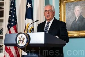 特朗普訪華前 美國務卿批中共破壞國際秩序