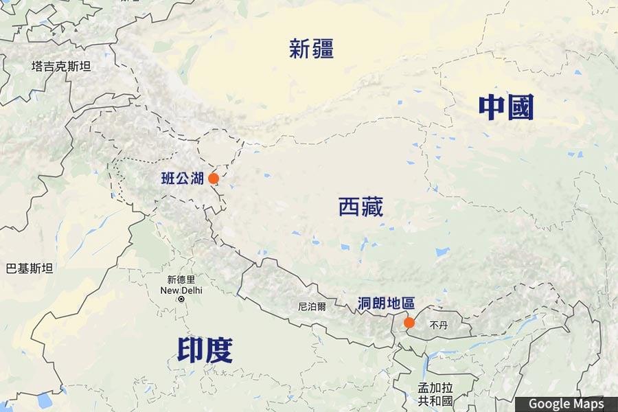 中印士兵先後在錫金段的洞朗地區、西段的拉達克爆發衝突。(Google地圖)