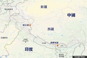 中共新華社政治宣傳片加劇中印關係緊張