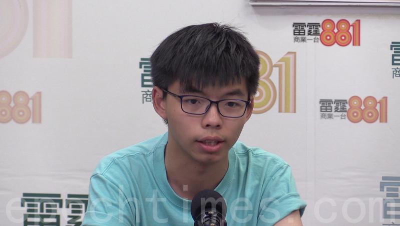 黃之鋒出席電台節目時表示,已有心理準備面對監禁,但強調不會退縮。(孫青天/大紀元)