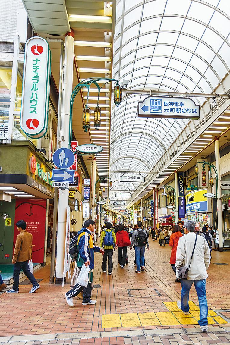 神戶元町購物街。(Fotolia)