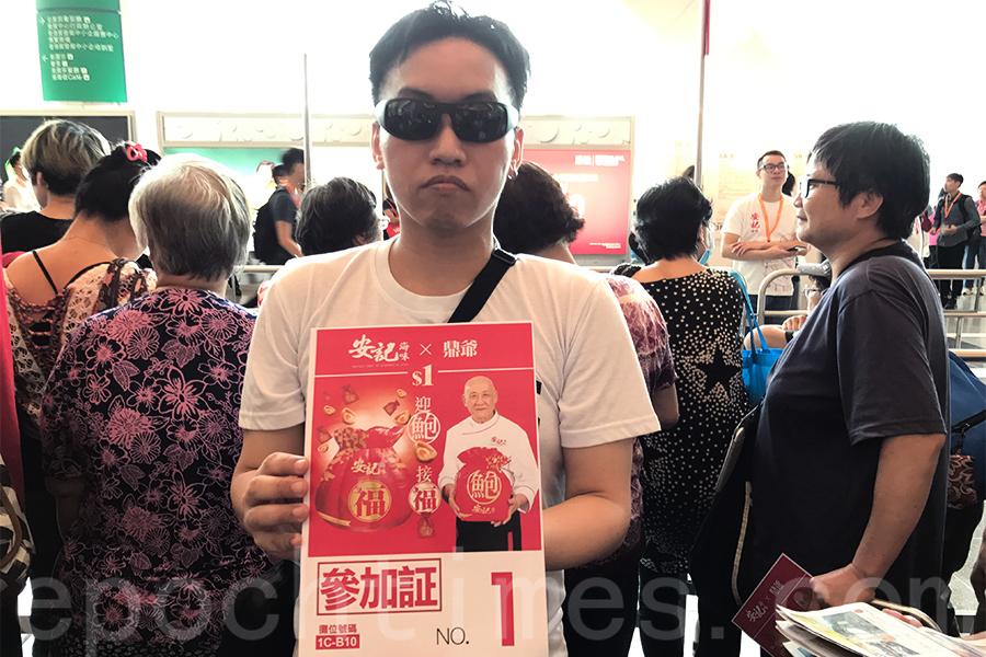 美食博覽開鑼 排頭位市民兩天前排隊