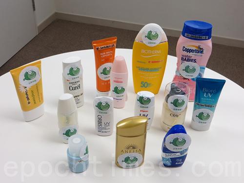 16款防曬霜通過生物毒性測試和成分篩查,獲評為「品質卓越」。(張曉慧/大紀元)