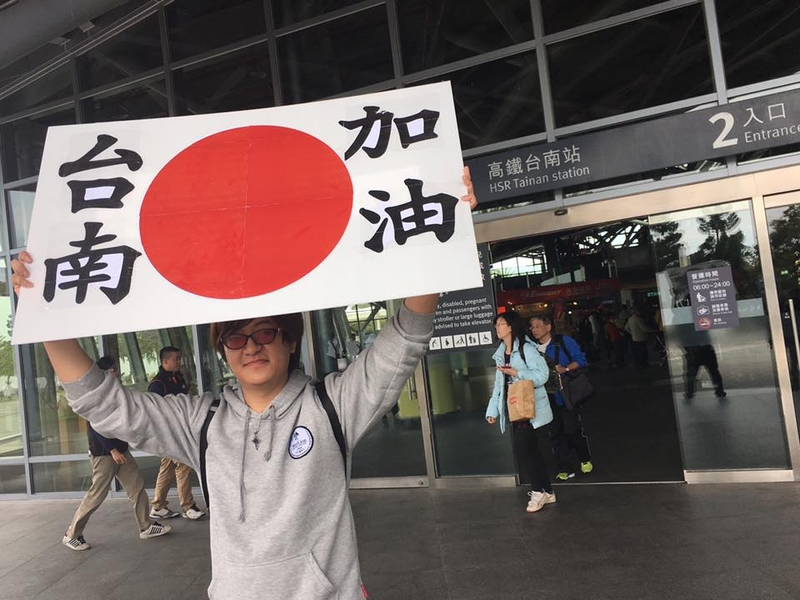 中島健一來台灣18年,感念台灣311大地震恩情,盼能貢獻一己之力。(中島健一Facebook)