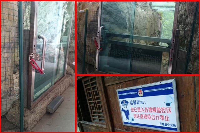 大陸網民爆料稱貴州藏字石被封,門票被做手腳。(網絡圖片)