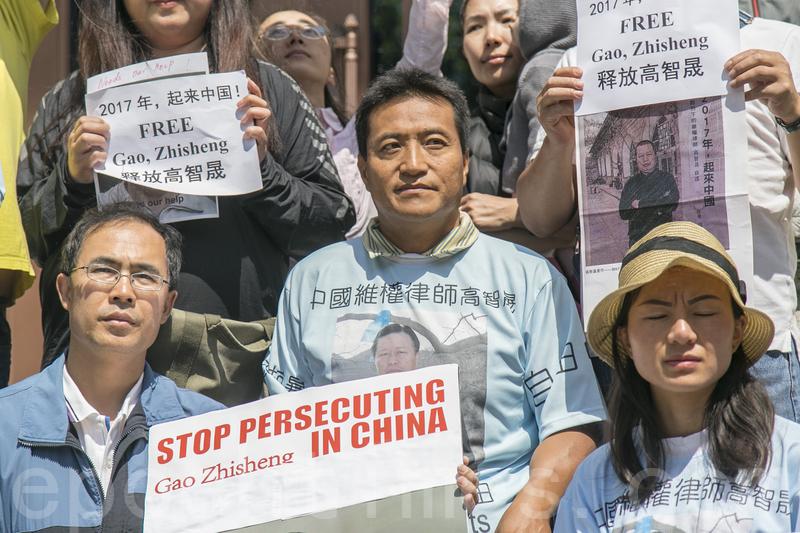 8月17日,六四天安門屠殺倖存者方政認為,高律師是被中共綁架,要求中共給出明確的答案。(曹景哲/大紀元)