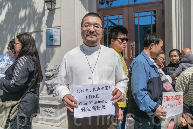 8月17日,灣區華人「基督徒公義團契」劉貽牧師認為,高律師是被中共綁架,因為他根本沒有人身自由。(曹景哲/大紀元)