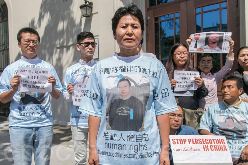 8月17日,高智晟夫人耿和說,高智晟曾經「被失蹤」過長達20個月,給家人造成了巨大的痛苦。(曹景哲/大紀元)