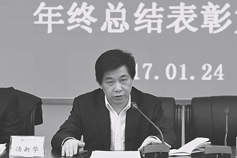 湖南省委統戰部副部長湯新華。(網絡圖片)