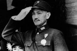 新華社旗下媒體罕見發文用蔣介石抗戰口號