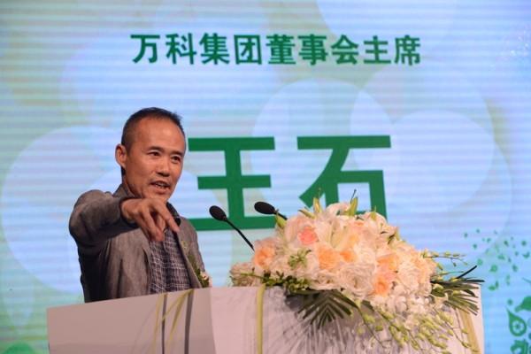 萬科集團創始人王石8月19日在企業家論壇峰會上說:「京津高鐵導致天津受損。」(大紀元資料圖)