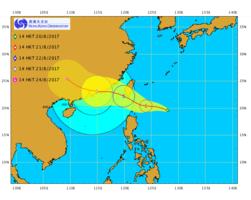 風暴「天鴿」或於周三最接近香港