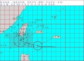 颱風天鴿暴風圈逼近 台灣發佈陸上警報