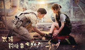 「雙宋」來港宣傳劇集 宋仲基揮手冧粉絲